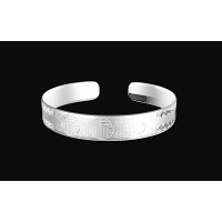 Bracelet of Fortune Prosperity Longevity