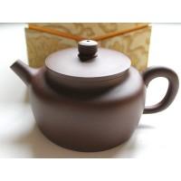 Yixing Teapot (De Zhong)